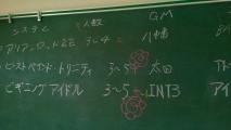 banputi_title2.jpg