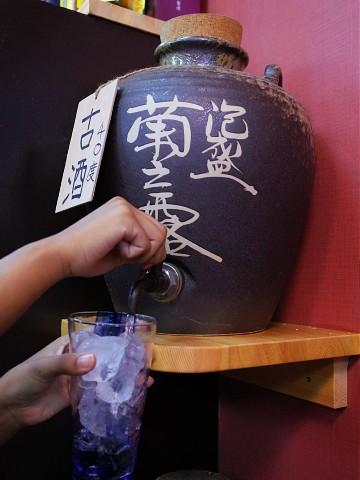 goyushiopen07.jpg