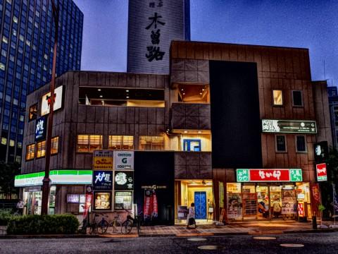 irifunechickenkatsu11.jpg