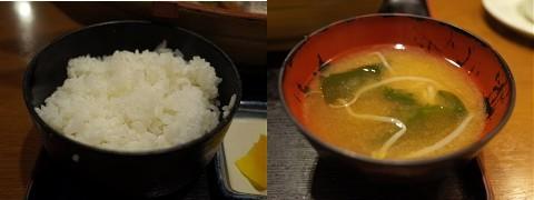 kabunesashimi07.jpg