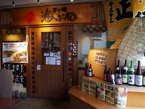 kabunesashimi11.jpg