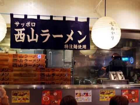 misobatayukiakari07.jpg
