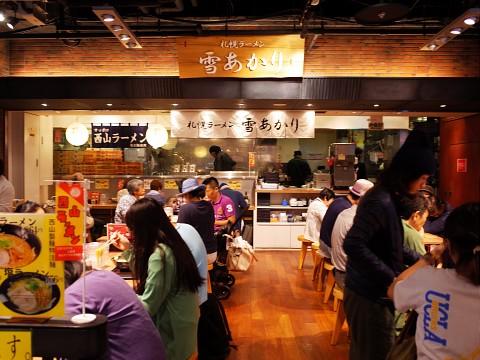 misobatayukiakari10.jpg