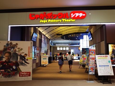 misobatayukiakari15.jpg
