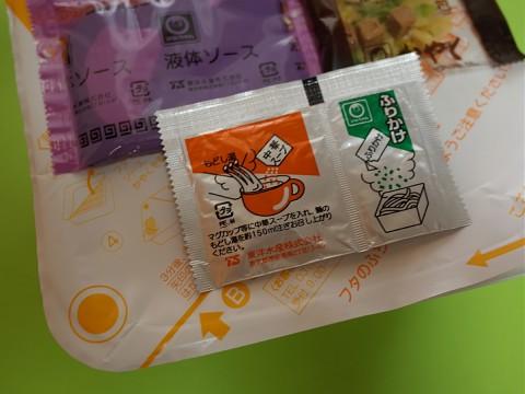 misobatayukiakari19.jpg