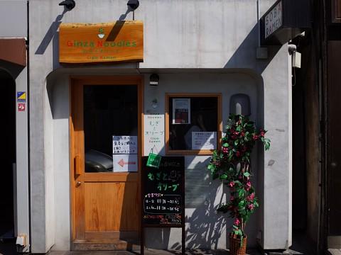 mugiolitokutori12.jpg