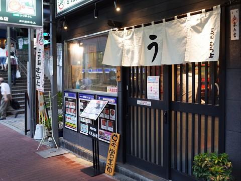 murakamitokujo02.jpg