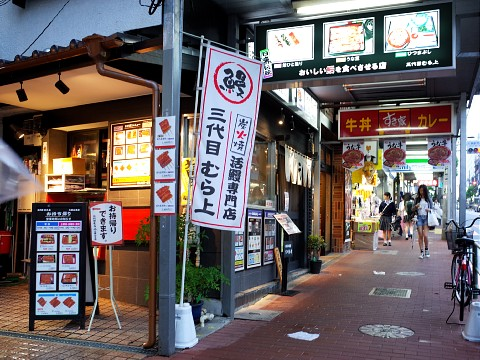 murakamitokujo17.jpg