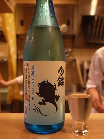 natsuyoshimura08.jpg