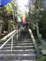 立木観音階段2