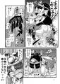 姫巫女火魅華様本_027