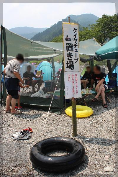 神流の涼 川遊び 川 万場 20150801 タイヤチューブ 浮き輪