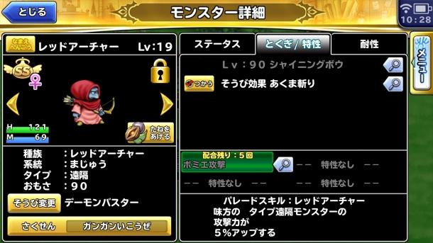150729雑記004