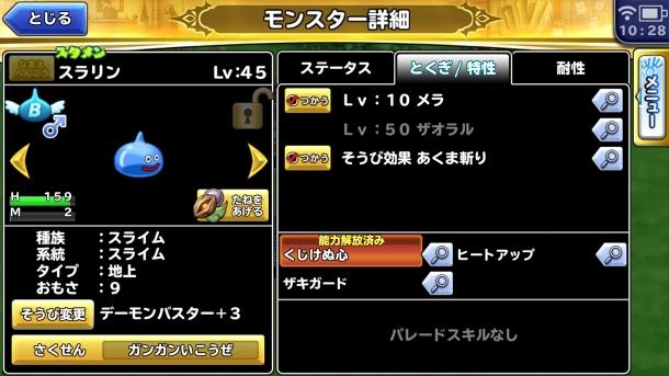 150729雑記006