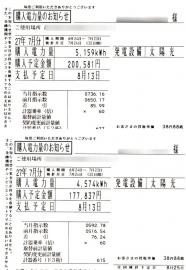 150730-1.jpg