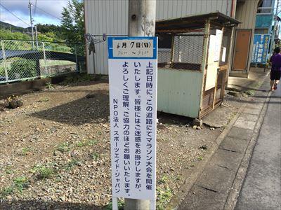 20150606okumu9.jpg