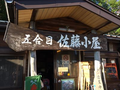 20150801fuji6.jpg
