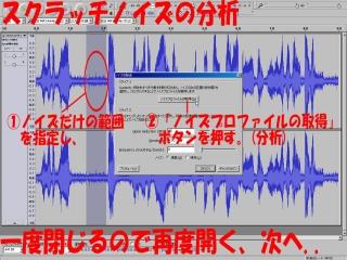 rec_14_syousyo_WS048a.jpg