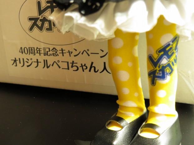 びぃなむ505-011