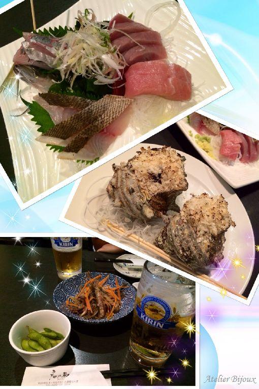 074-天の魚