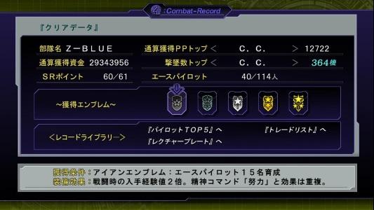 Combat-Record_01.jpg