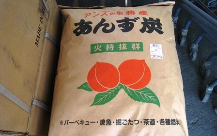 201506chikuma-carbonabrico_20150629195427b60.jpg
