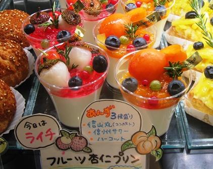 20150704annin-abricot-lychee.jpg