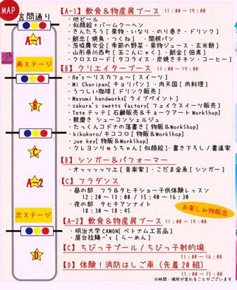 201508noryo4.jpg
