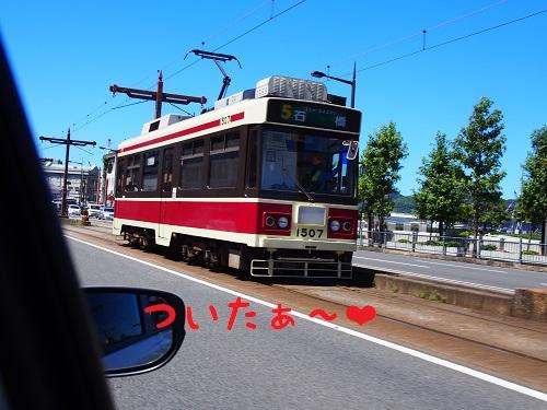 P7250049.jpg