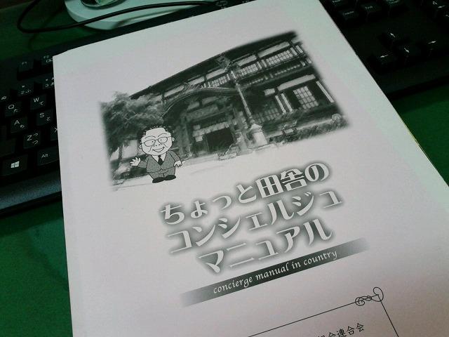 DSC_0332教科書