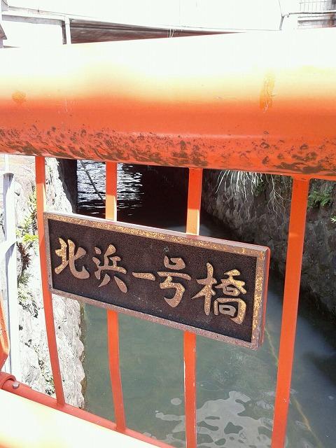 DSC_0345川