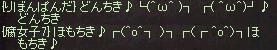 どんちき2