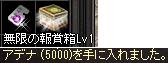 Lv1止まり