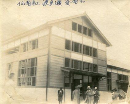 仙南電気工業渡瀬発電所001