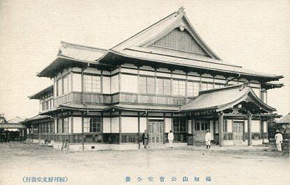 福知山公会堂001