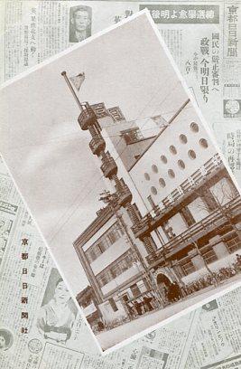 京都日日新聞001