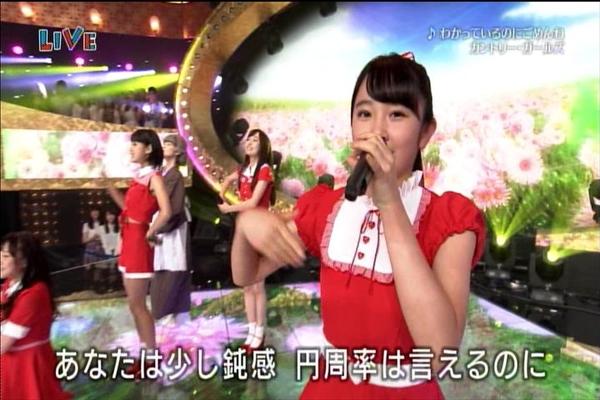 テレ東音楽祭(2)0624_014