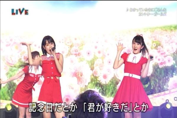 テレ東音楽祭(2)0624_017