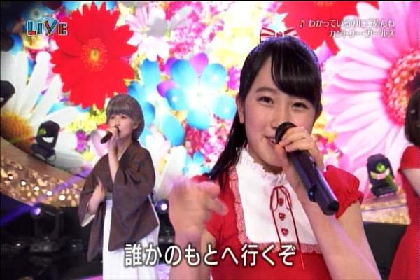 テレ東音楽祭(2)0624_033