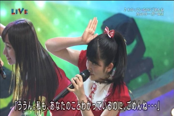 テレ東音楽祭(2)0624_039