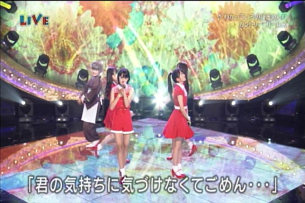 テレ東音楽祭(2)0624_036