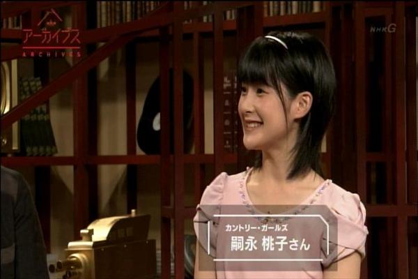 NHKアーカイブス0719_003