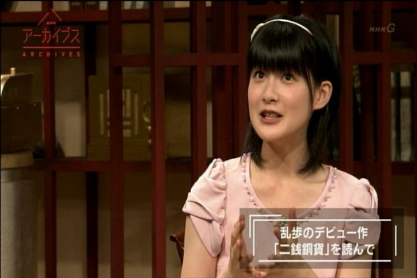 NHKアーカイブス0719_019