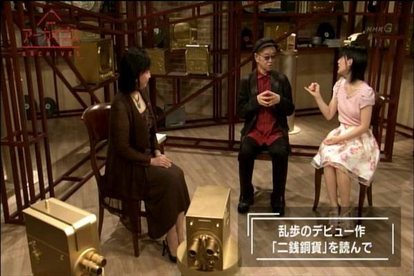 NHKアーカイブス0719_023