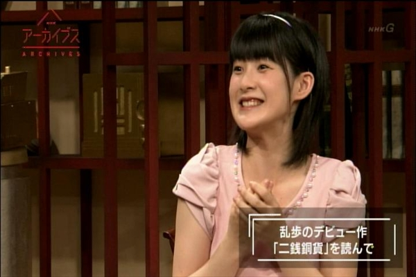 NHKアーカイブス0719_024