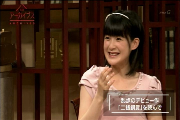 NHKアーカイブス0719_025