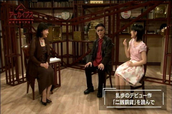NHKアーカイブス0719_021