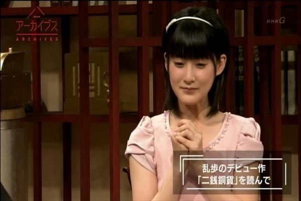 NHKアーカイブス0719_022