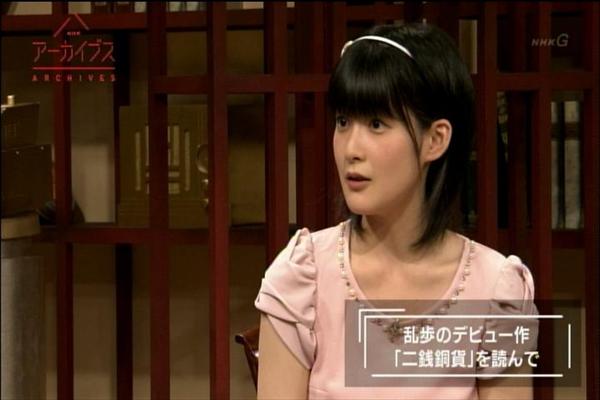 NHKアーカイブス0719_028