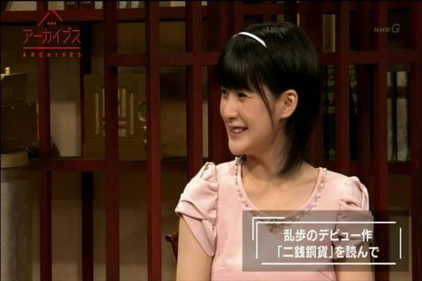 NHKアーカイブス0719_029